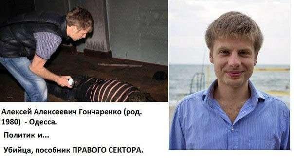 Убийца из Одессы Гончаренко - на Первом канале в прямом эфире