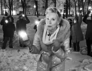Провал акции с фонариками в поддержку Навального. Как это было?