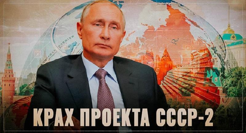 Крах проекта СССР-2. Лимитрофы прибалтики против России