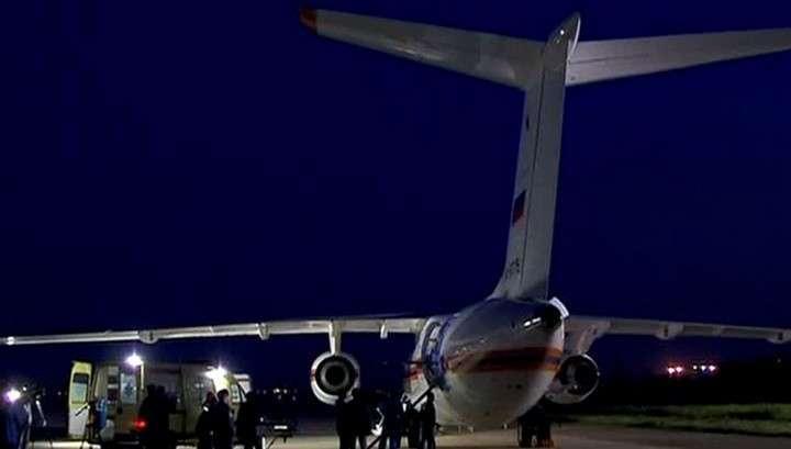 Самолёт МЧС вывез из Сирии граждан России и Украины