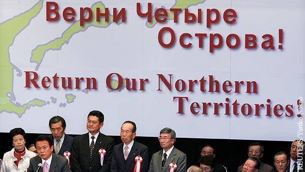 Японцы отказываются от вредного мифа о возращении Курильских островов