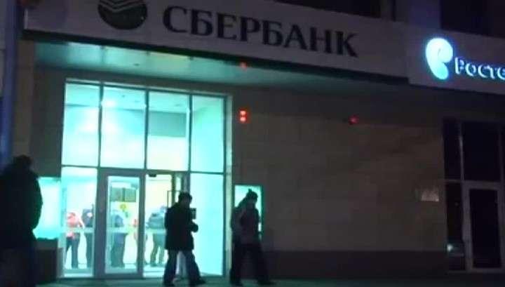 В Сбербанке считают, что панику вокруг банкоматов раздули искусственно