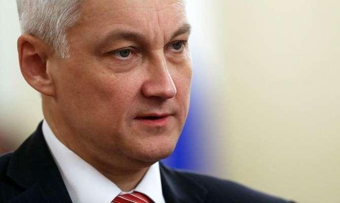 Правительство РФ приняло план антикризисных мер