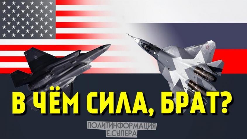 Сравниваем военные расходы и результаты, которые получили Россия и США