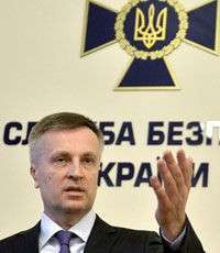 СК РФ возбудил уголовное дело в отношении Наливайченко
