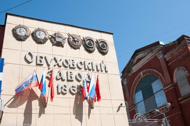 В Санкт-Петербурге создан Северо-западный региональный центр концерна Алмаз-Антей