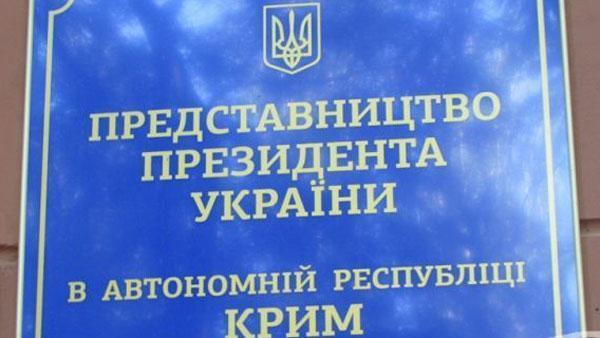 Британия дала деньги на подрывную деятельность в Крыму