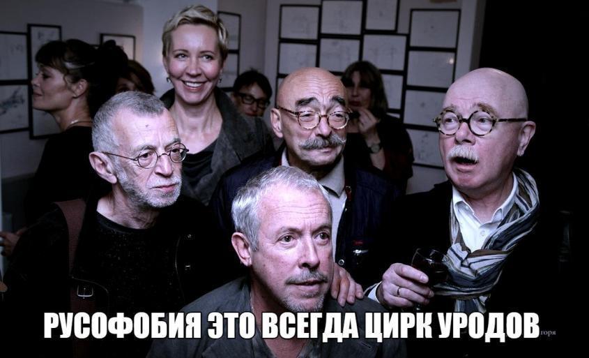 Горькая жизнь незалежных актрис попавших в список Никиты Михалкова