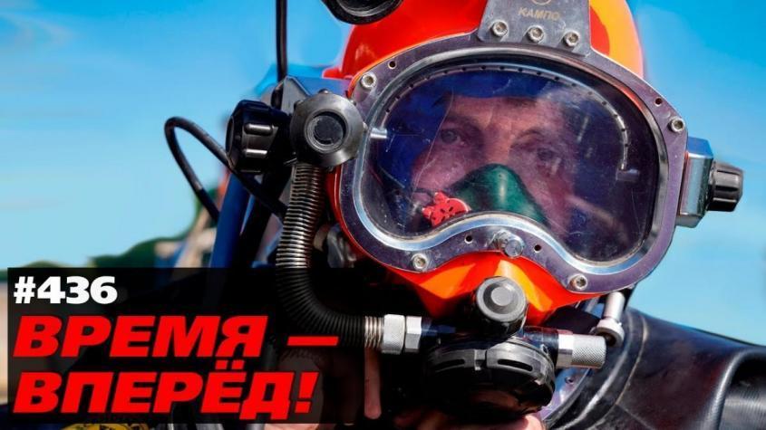 Калининград присоединили к «большой земле». Россия оплетает мир подводными кабелями