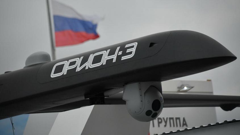 Российский беспилотник