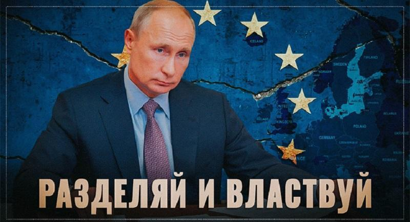 Европа «достала» Россию. Последствия не заставят себя долго ждать