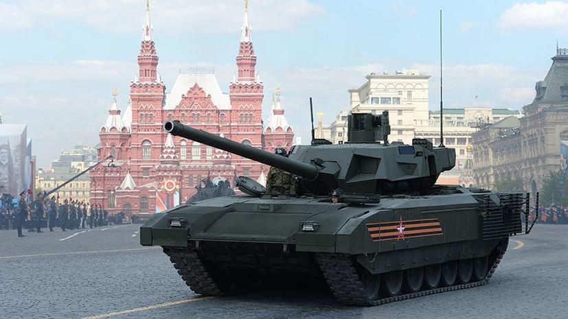 Минобороны РФ заключило контракты на серийную поставку танков Т-14 «Армата»