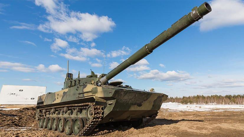 Лёгкий российский танк «Спрут-СДМ1: единственный в мире образец