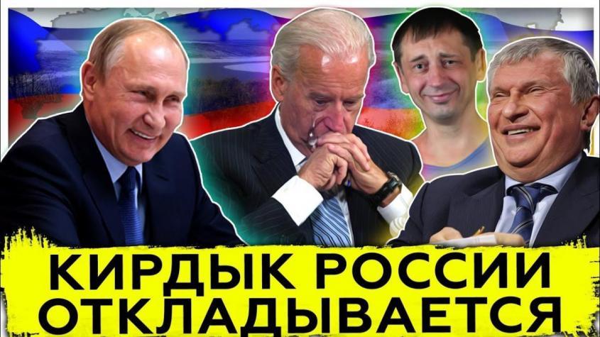 Крах России откладывается. Таможенная статистика. Рынок нефти