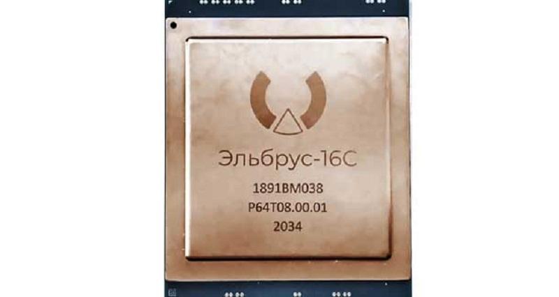 Русские процессоры Эльбрус. Почему они лучшие? Где ОС и локализация?