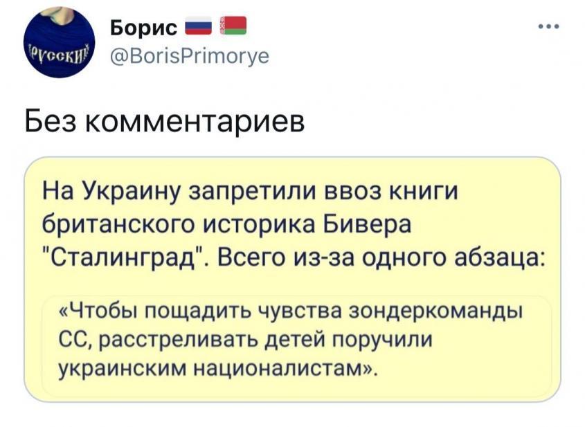 Уроки «Русской весны». Как это было и почему в Донбассе не так как в Крыму