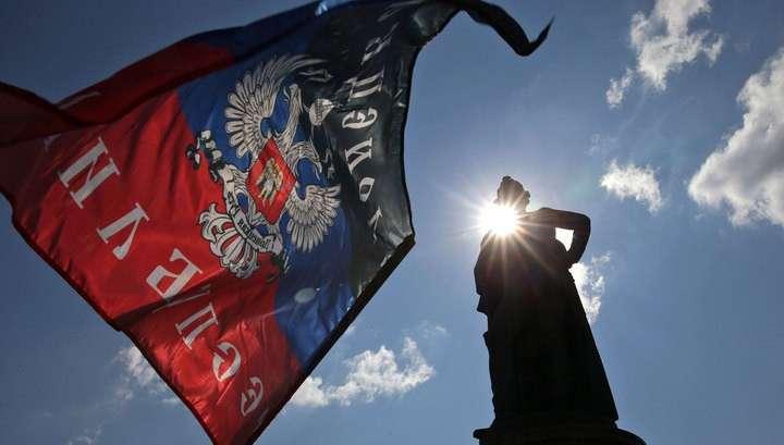 Донецк и Киев начали видеоконференцию по организации встречи в Минске