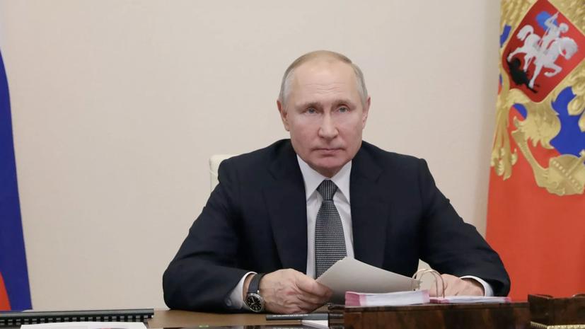 Владимир Путин подписал закон о штрафах за неповиновение силовикам на митингах