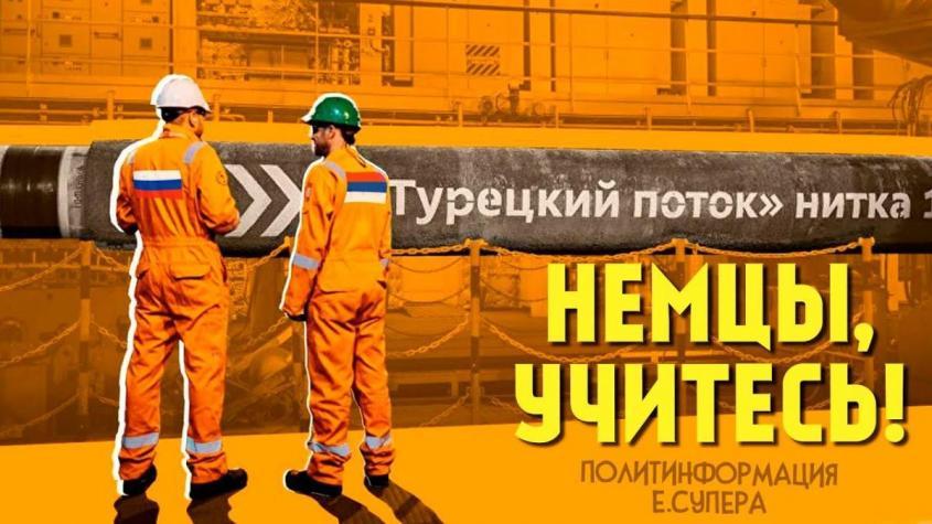 Урок независимости: Сербия получила дешёвый газ из России, а Болгария потеряла годы