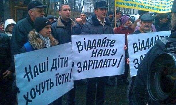 Другие забастовки. Или снова о том, почему мы не Европа