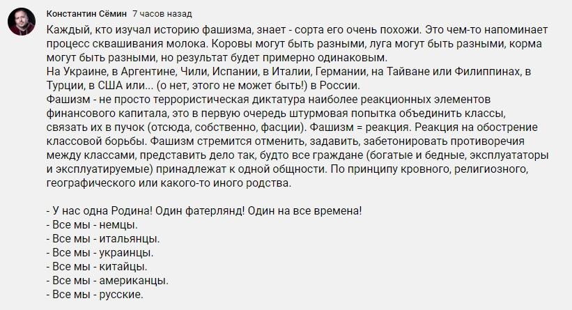 Американцы срочно куют замену демагогу Навальному. Социалист Константин Сёмин