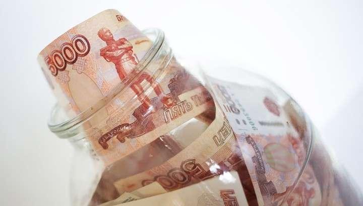 Страховка по вкладам повысилась до 1,4 миллиона рублей