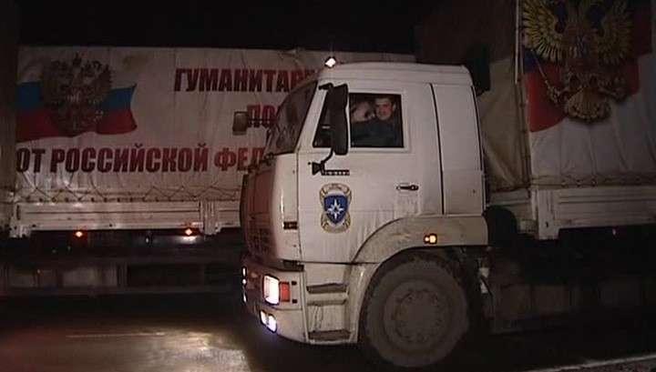 Подмосковный гуманитарный конвой прибыл в Ростовскую область