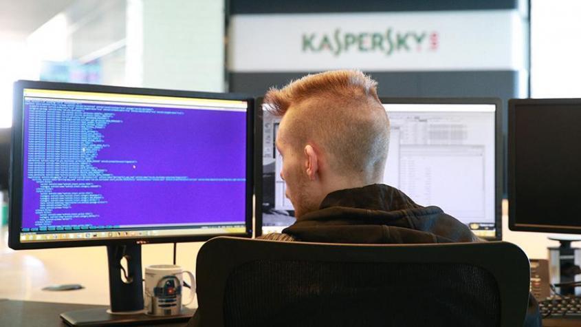 «Лаборатория Касперского» сообщила о новом, ранее неизвестном вирусе-шифровальщике