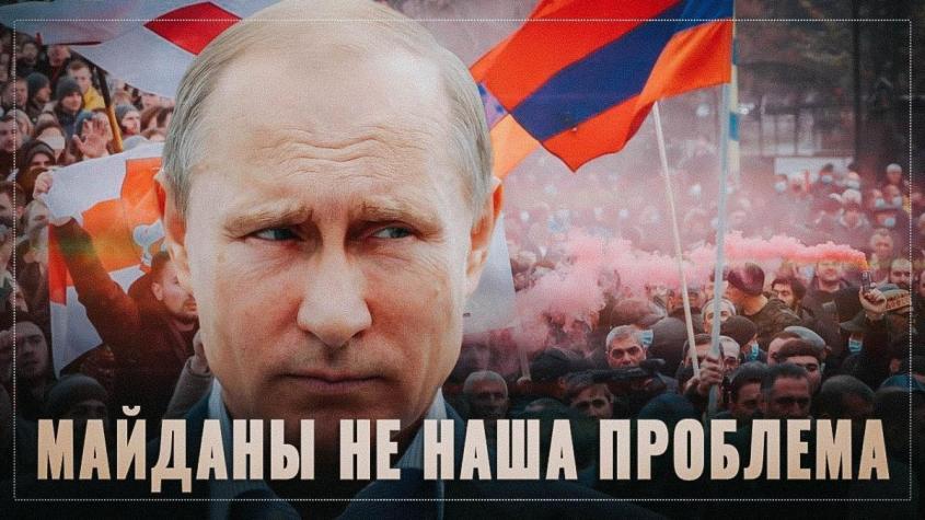 Путин повесил США на шею камень, который они готовили для России