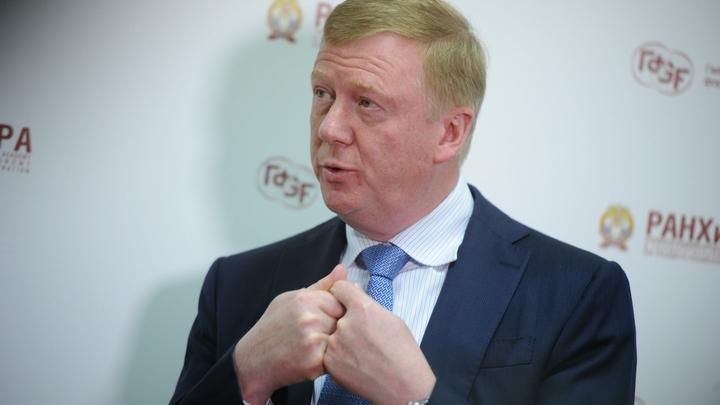 Юрий Пронько рассекретил авантюру Чубайса: Последствия будут катастрофическими