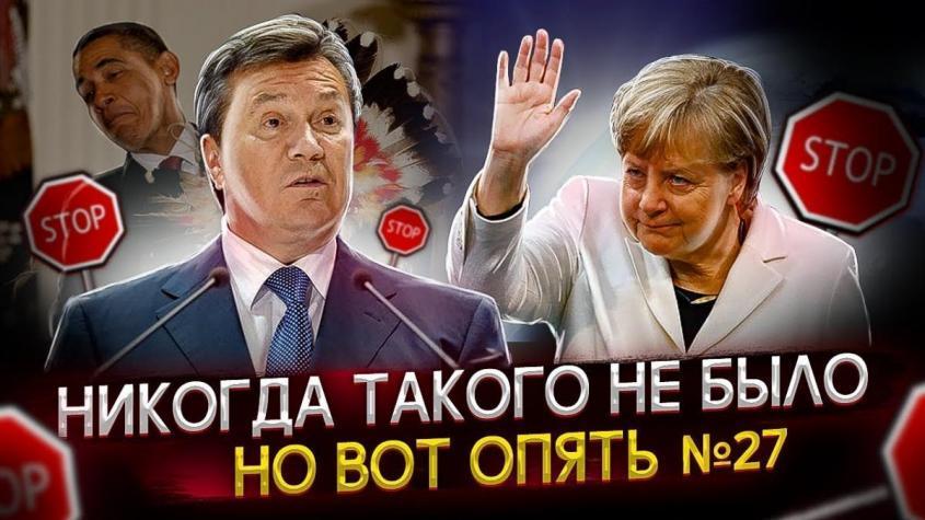 Никогда такого не было и вот опять. Навальный под Владимиром. Свобода слова США