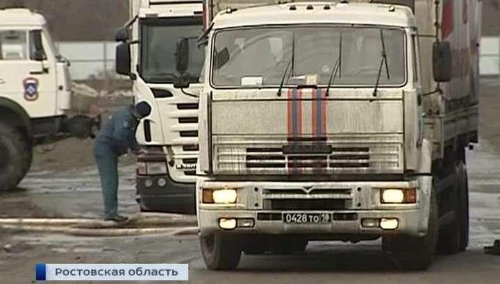 Подарки для Новороссии: новогодний конвой спешит в Донбасс