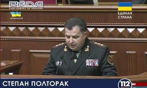 Украинских офицеров у границы убил помощник министра обороны