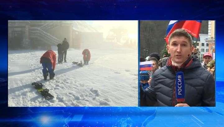 Зимой Сочи примет миллион туристов