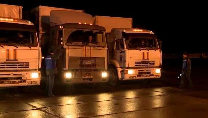 Десятый гумконвой МЧС России прибыл на границу и проходит оформление