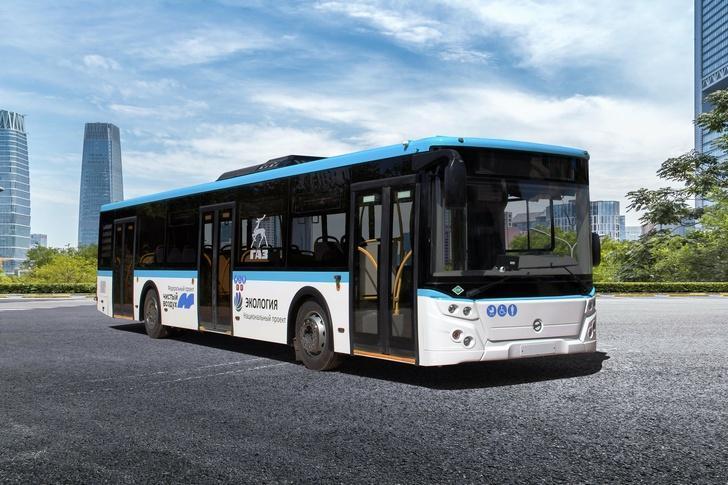 «Группа ГАЗ» начала производство автобусов на сжиженном природном газе
