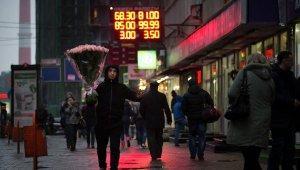 Доллар - 60, евро - 74. Почем можно купить валюту в Москве