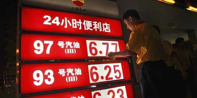 Китай увеличил импорт нефти из России