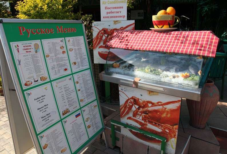 Крупный бизнес Кипра хочет принимать рубли