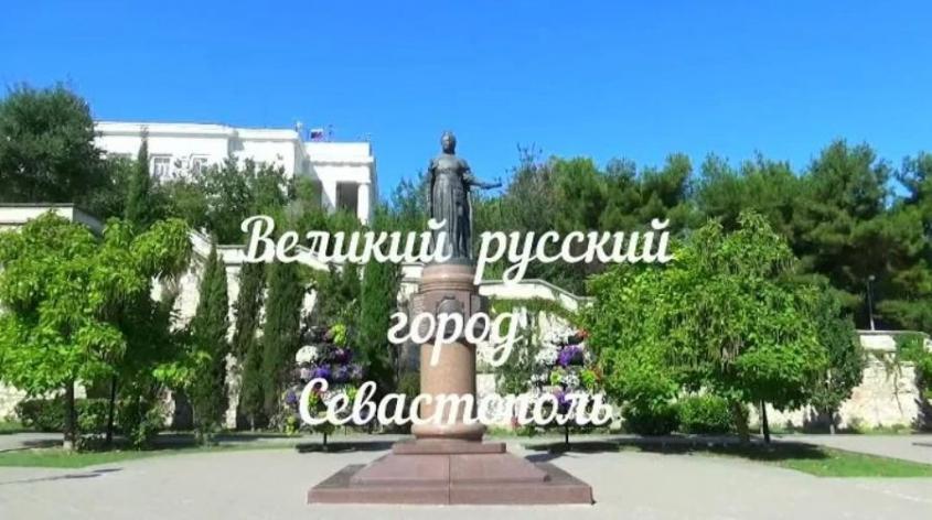 Севастополь ждёт кардинальная реновация, достойная патриотической столицы России