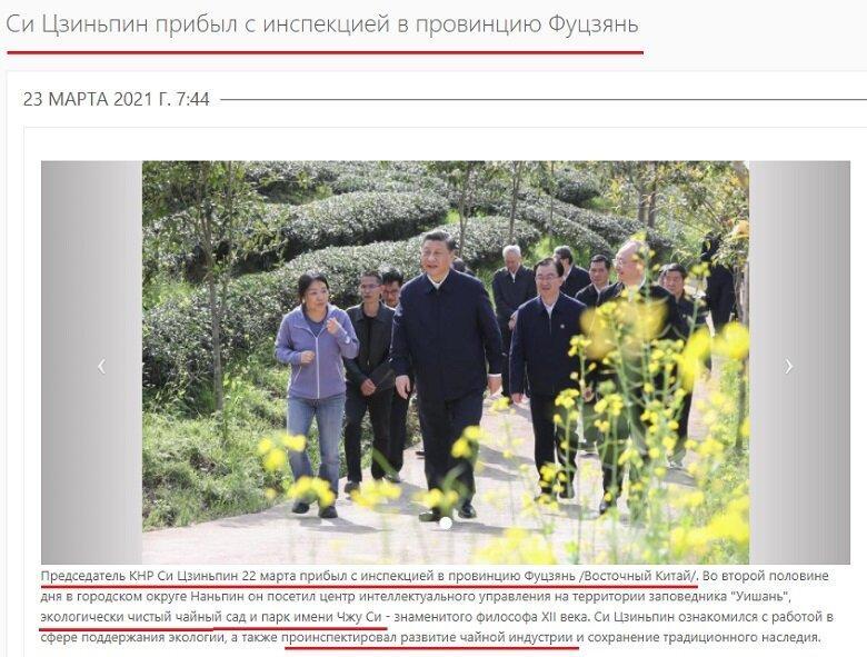 Кого Путин и Шойгу хотят вывезти в тайгу? Третьим будешь?