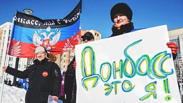 Украина хочет отказаться от «Донбасса» со злым умыслом