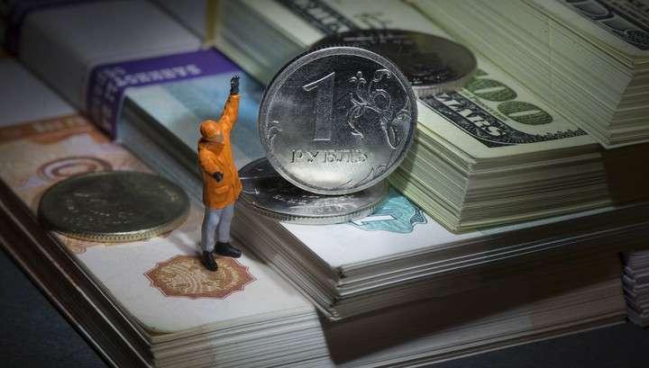 Официальный курс рубля вырос почти на 8 процентов