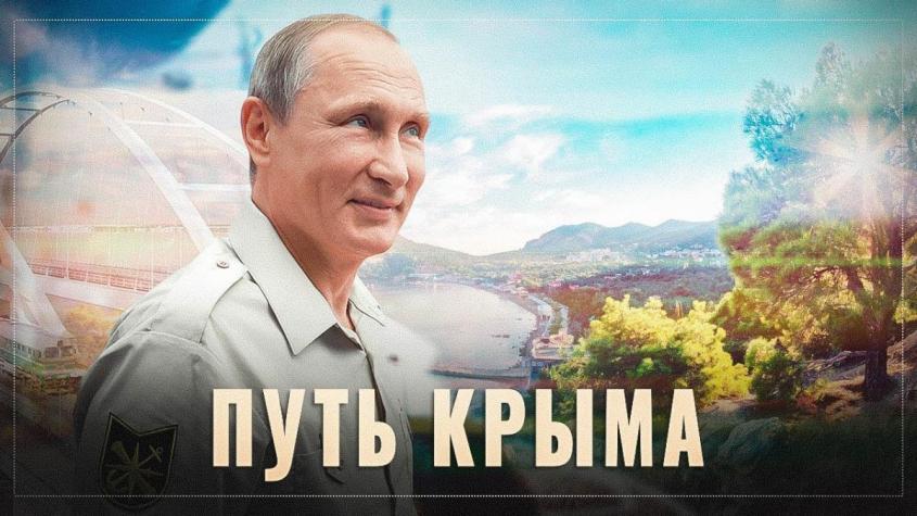 Миллиарды прибыли из Крыма! Путин делает из депрессивной территории регион-донор