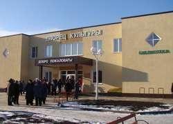 В Белгородской области строят сельские Дома культуры