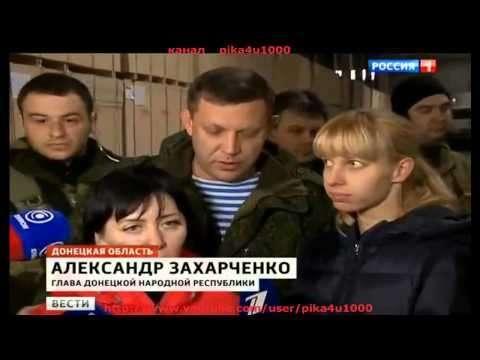 Десятый конвой МЧС РФ доставил гуманитарную помощь в Донецк и Луганск