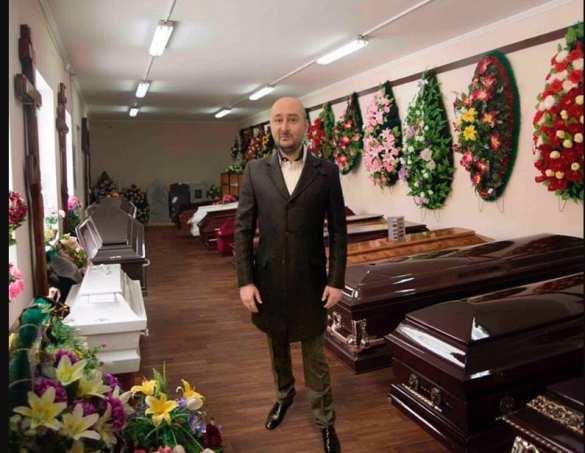 Журналист-предатель Бабченко стал бомжом на Украине   Русская весна