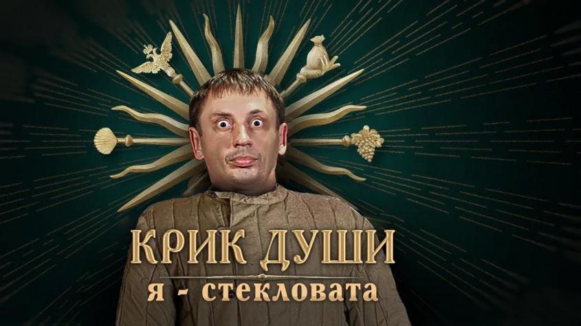 Крик души. Кто такие сторонники Навального