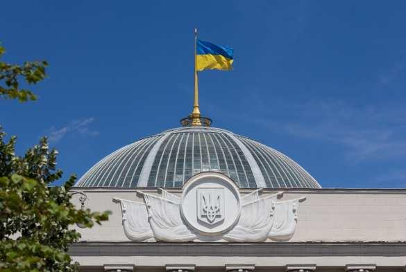 Украина официально объявила о войне с Россией и выдвинула требования | Русская весна