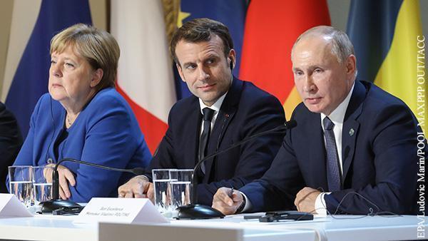 Переговоры «евротройки» поставят Зеленского на место